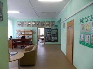 МТБ Приозерская специальная школа-интернат 106